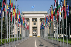 stock photo united nations headquarters